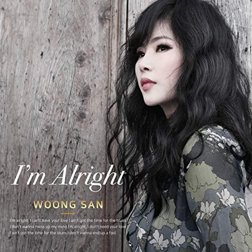 "Woon Sang ""I'm Alright"""